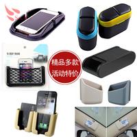 Car storage box car phone holder car storage net bag car mobile phone box grocery bags glove box