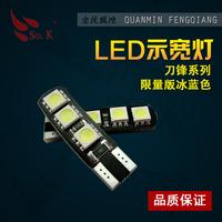 Car refires t10 led lighting led light show wide lamp daytime running lights super bright