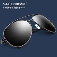 Sunglasses sunglasses polarized sunglasses male large female sunglasses