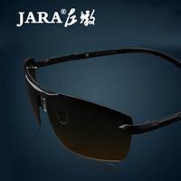 Jara male sunglasses driving glasses polarized sun glasses sunglasses day and night general nvgs