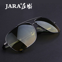 Jara male polarized nvgs night lights hd large night vision glasses
