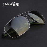 2104 male totipotent polarized sunglasses jara olpf sunglasses large sunglasses driver glasses