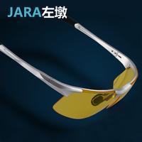 Jara nvgs night vision glasses night light luminous polarized driving glasses