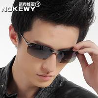 Male sunglasses male sunglasses polarized sunglasses classic mirror driver driving mirror sun glasses