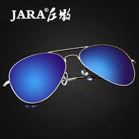 Polarized sunglasses male 2014 star colorful large sunglasses driving mirror male sunglasses