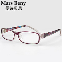 Glasses male glasses frame female black eyeglasses frame small box glasses vintage glasses small eye box
