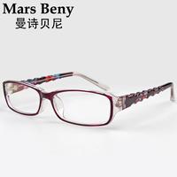 Glasses male glasses frame female black eyeglasses frame small box glasses vintage glasses small eye box
