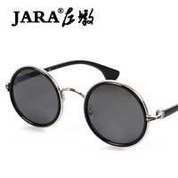 Jara prince mirror anti-uv sun glasses male fashion vintage women's round box sunglasses