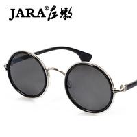 Jara prince mirror anti-uv sun glasses male fashion vintage women's round box sunglasses
