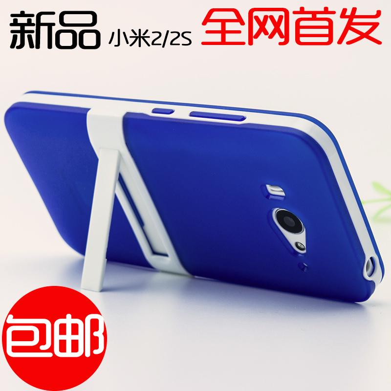 Чехол для для мобильных телефонов 2s 2 2 чехол для для мобильных телефонов 2 inew v3 v3plus inew v3