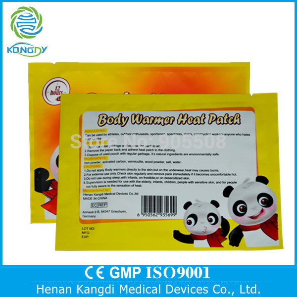 Henan Kangdi Medical Device Co.,Ltd offered instant heat foot warmer patch(China (Mainland))
