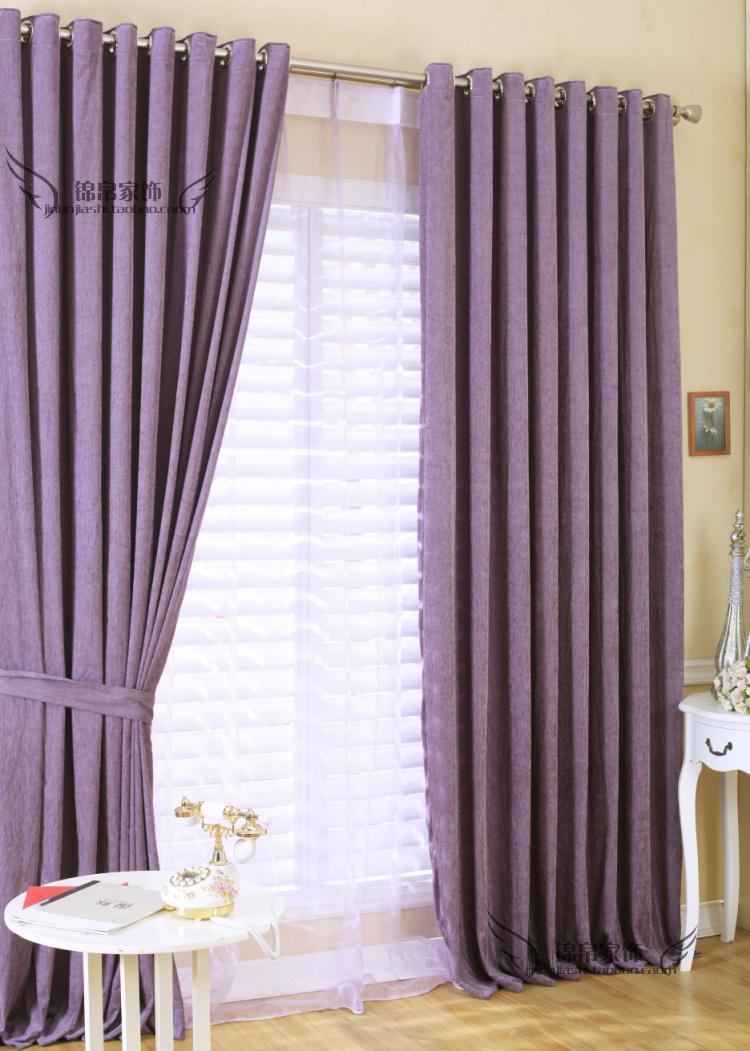 Dark purple living room curtains living room curtain