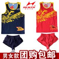Hales track suit set athletic training services clothing vest straitest running suit