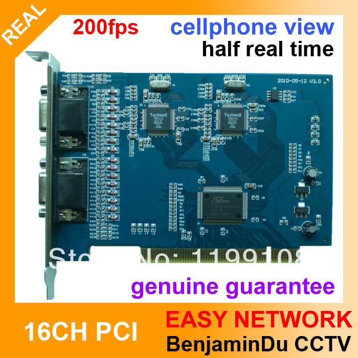 free shipping DHL16ch pc based dvr computer dvr card max 32ch hybrid free software free ddns(China (Mainland))