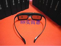 shutter 3d glasses ssg-5100gb black