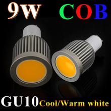 gu10 led 9w price