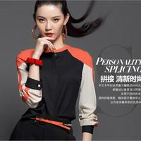 2014 Spring Patchwork Tops For Women Chiffon Shirt Woman Clothing Stylish Splicing Shirts Blouse Women Work Wear EUROPEAN Style
