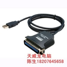 Computer accessories turn usb parallel printer cable old fashioned 1284 printer adapter cable 36