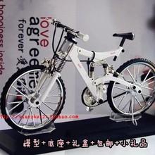 popular metal model bicycle