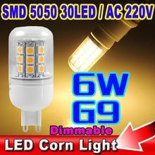 g9 energy saving lamp price