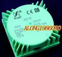 Green Cube sealed transformer 7.5V+7.5V