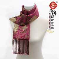 Brocade scarf chinese style lucky gift seniority classical set