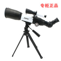 Astronomical telescope Hd telescope refracting child household