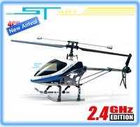 4PCS New Arrival raido control Double Horse 9117 dh9117 4CH 2.4G rc Helicopter w/ Built-in Gyro  low shipping fee Wholesale gift