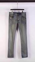 2014 slp jeans trousers male