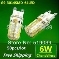 50Pcs G9 3014SMD 64LEDs Crystal Chandelier LED Corn Silica Gel Lamp 6W White/Warm White AC 220V 360 Degree Angle