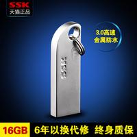 100% Original Ssk usb3.0  high speed waterproof metal usb flash drive 8g 16g 32g+free shipping