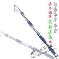 Portable fishing carbon fishing 3.0 meters pole fishing rod fishing rod
