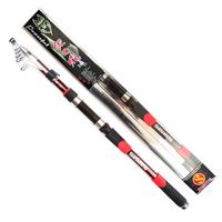 2.7 meters carbon sea rod fishing rod fishing rod fishing rod fishing tackle