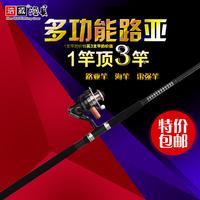Multifunctional lure rod straight shank set universal fishing rod fresh water pole fishing rod