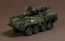 popular armored car