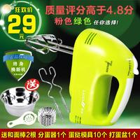Green magnetic electric mixer household mini eggbreaker kitchen appliances mixer small home appliance cream dough mixing machine