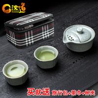 Cup pot cup set ceramic travel kung fu tea set teapot cup 1 3