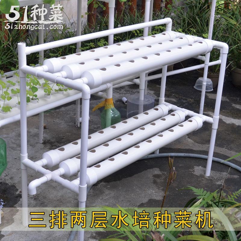 Backyard Nursery System :  Get Cheap Outdoor Hydroponic Systems Aliexpresscom  Alibaba Group