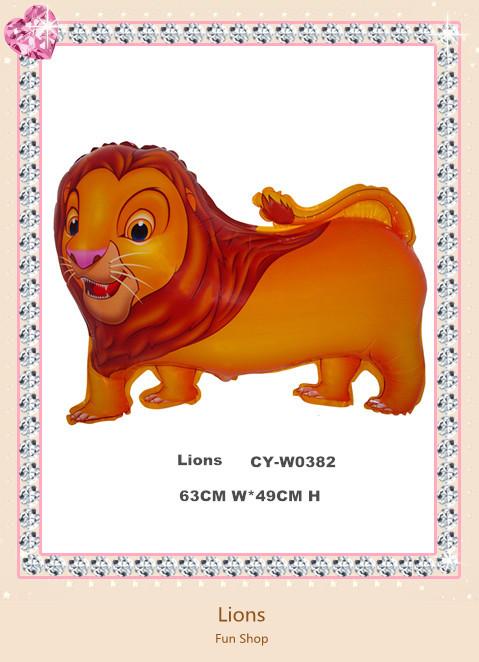 brinquedos clássicos leões inflável hélio folha balões balões de festa, animal feita em china frete grátis(China (Mainland))