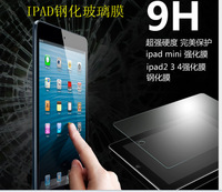 2014 new   Premium Tempered Glass Screen Protector for IP2,3,4,5/IP  MINI Toughened protective film With Package