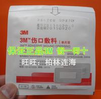 5pcs 3m 3662cu 3m dressing paste dressing paste medical dressing paste 5cm 7cm