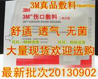 5pcs Breathable 3m dressing paste big small bandage strips sterile dressing anti-allergy 10 10cm 3666cu