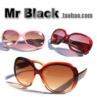 Hot-selling big box 5 song women's sunglasses male sunglasses