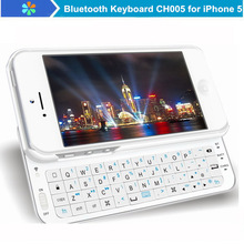 keyboard iphone reviews