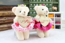 teddy bear mini price