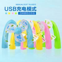 Colorful M shape USB rechargeable table fan electric mini air cooler quiet mini usb fan with retail box