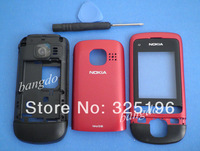 RED COVER HOUSING CASE FOR NOKIA C2-05