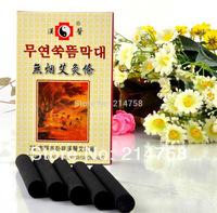 5pcs Smokeless Moxa Stick 14mm(dia.) x 110mm(L Moxibustion) Nan Yang New