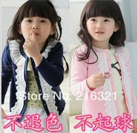 Package Girls sweet leisure yarn cardigan small coat collar lace children children outerwear baby outerwear