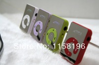 No screen Portable MP3 Player With TF/Micro SD card slot Can Choose Color 300pcs/lot DHL FEDEX Lighting Delivery
